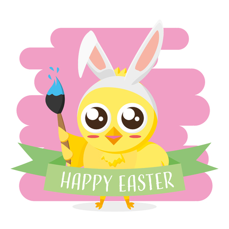 chick with ears holding brush happy easter vector illustration Archivio Fotografico - 124715128