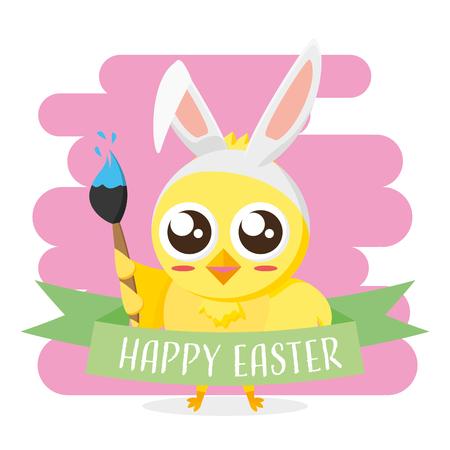 pollito con orejas sosteniendo cepillo feliz pascua ilustración vectorial