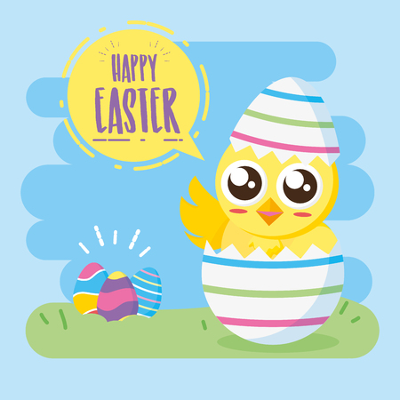 chick coming out egg decoration happy easter vector illustration