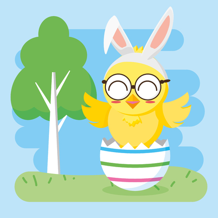 cute chick coming out egg happy easter vector illustration Illusztráció