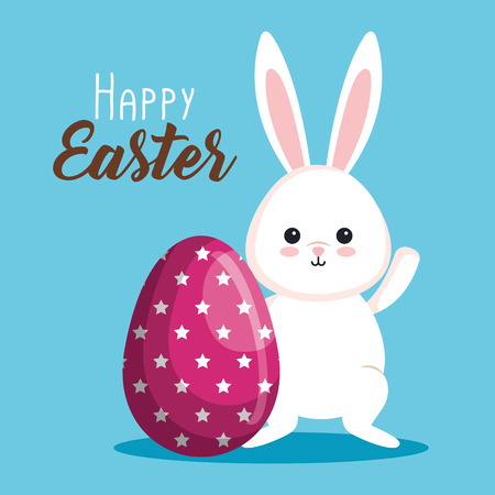 happy rabbit with easter egg decoration vector illustration