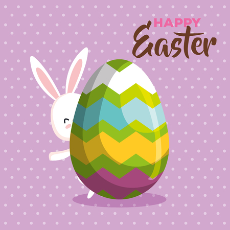happy rabbit back easter egg with figures decoration vector illustration
