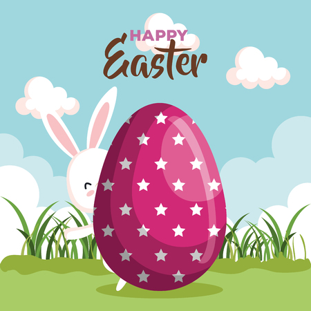happy rabbit back easter egg with stars decoration vector illustration Ilustrace