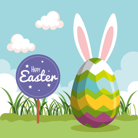 easter egg with figures decoration and rabbit ears vector illustration