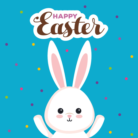 cute easter rabbit with celebrate event vector illustration 向量圖像