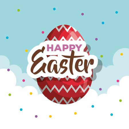 easter egg figures decoration to event vector illustration Archivio Fotografico - 124667551