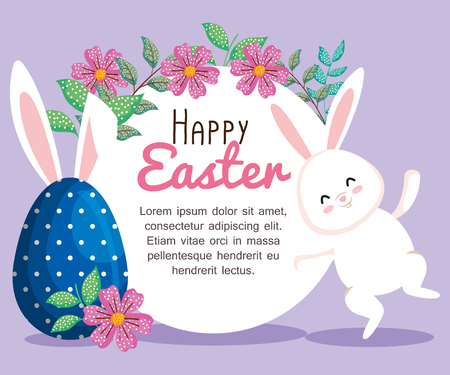 easter card with flowers plants and rabbits with egg vector illustration Archivio Fotografico - 124667552