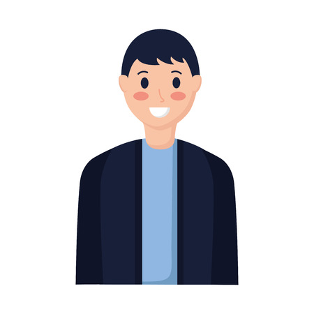 smiling man portrait on white background vector illustration Illustration