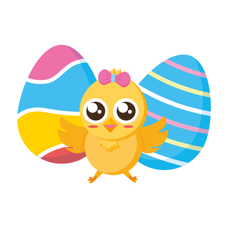 cute chick easter with decorative egg vector illustration