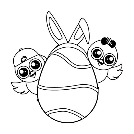 cute chicks easter with decorative egg ears vector illustration
