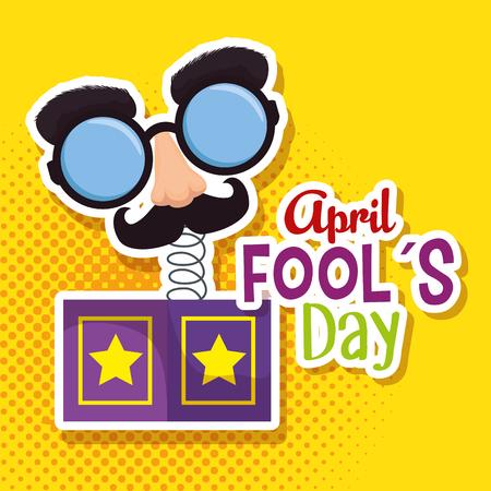 box with funny mask to fools day celebration vector illustration Ilustração