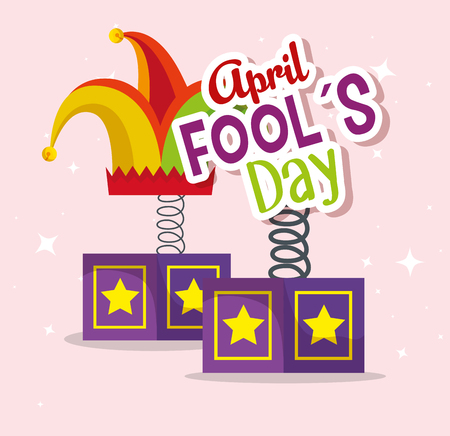 funny boxes with crown and message to fools day vector illustration Illustration