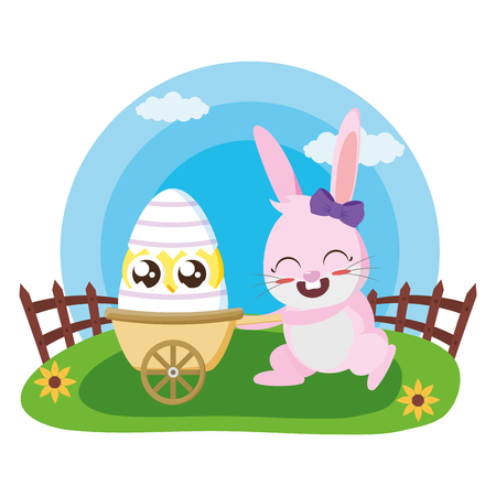 happy easter rabbit carriyng chick in egg vector illustration