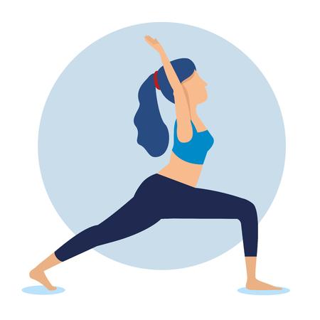 fitness woman practice yoga exercise vector illustration Illustration