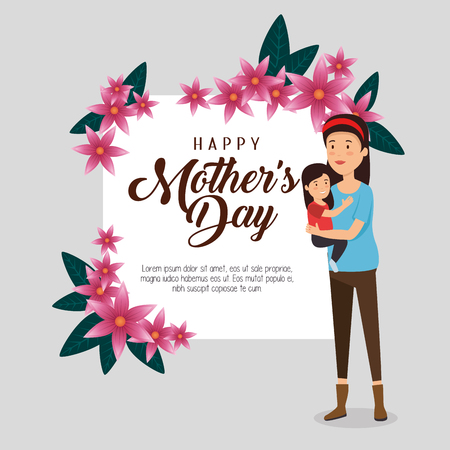 woman with her daughter and card to mothers day vector illustration Illusztráció