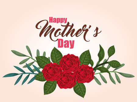 roses with branches leaves to mothers day vector illustration Illusztráció