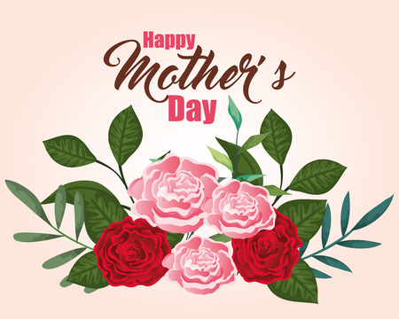 beauty roses plants with leaves to mothers day vector illustration Illusztráció