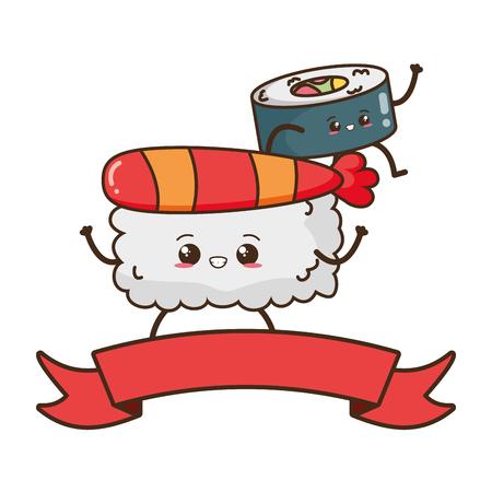 kawaii sushi fast food cartoon vector illustration Stock Vector - 119799054