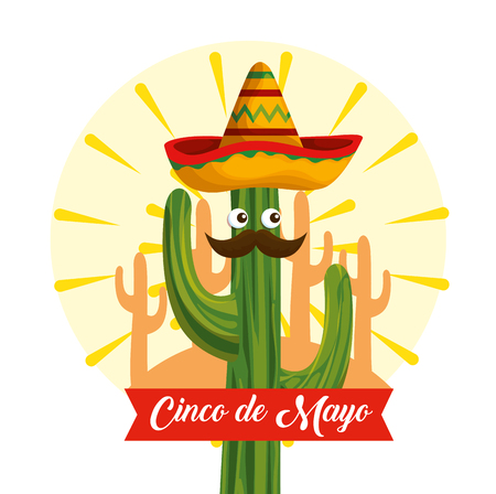 cactus with eyes wearing mexican hat to event vector illustration