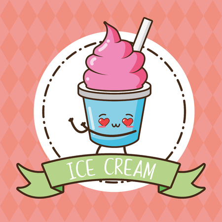 kawaii ice cream fast food cartoon vector illustration  イラスト・ベクター素材