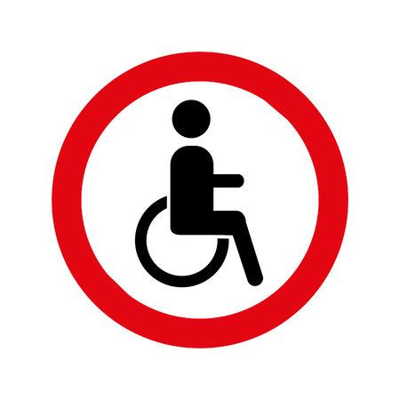 Pedestrian silhouette sign isolated icon vector illustration design Foto de archivo - 123939617