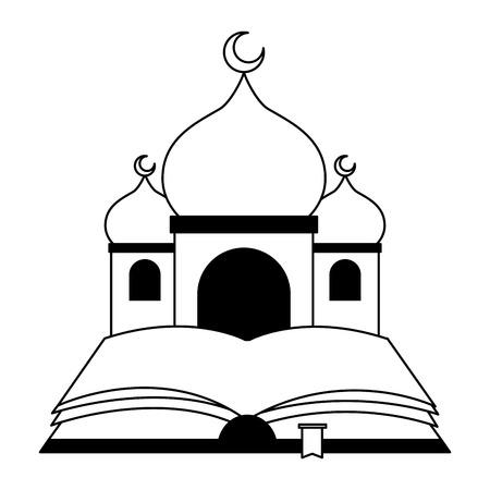 taj mahal and holy quran vector illustration design Ilustração Vetorial