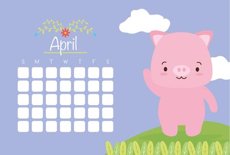cute pig animal calendar cartoon vector illustration