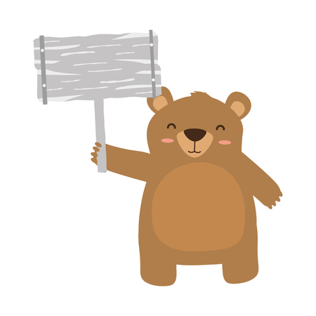 baby bear with board on white background vector illustration  イラスト・ベクター素材