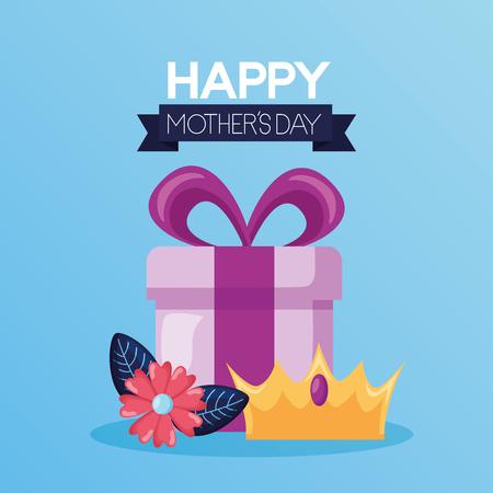 mothers day flowers inscription celebration event vector illustration Stock Illustratie