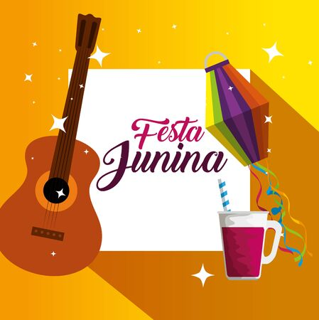 emblem with guitar and lanterns with cocktails to festival vector illustration