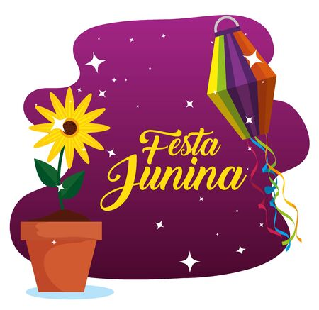 sunflower plant with lantern to festa junina vector illustration Banque d'images - 124885084