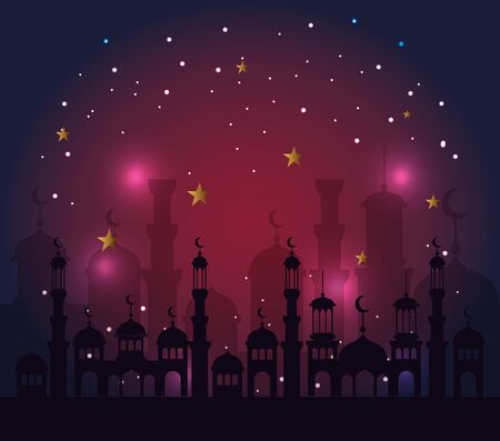 castle withs stars and moons to ramadan kareem celebration vector illustration Illustration