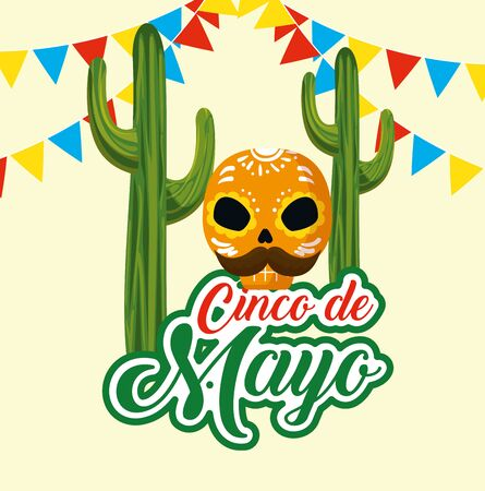 party banner with cactus and skull wearing mustache vector illustration Çizim