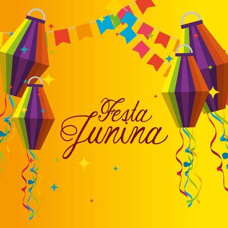 party banner with lanterns decoration to celebration vector illustration Иллюстрация