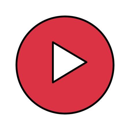 media player button icon vector illustration design