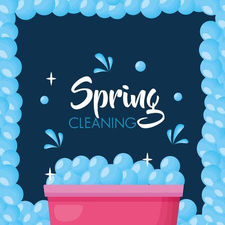 spring cleaning tool washing bucket bubbles vector illustration Illustration