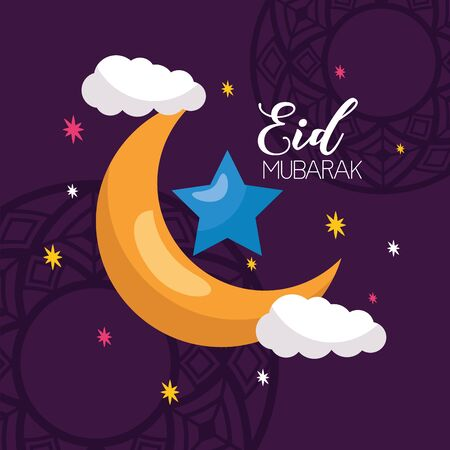 moon star night celebration eid mubarak vector illustration Illustration