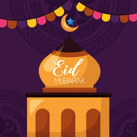 dome temple moon star eid mubarak vector illustration Illustration