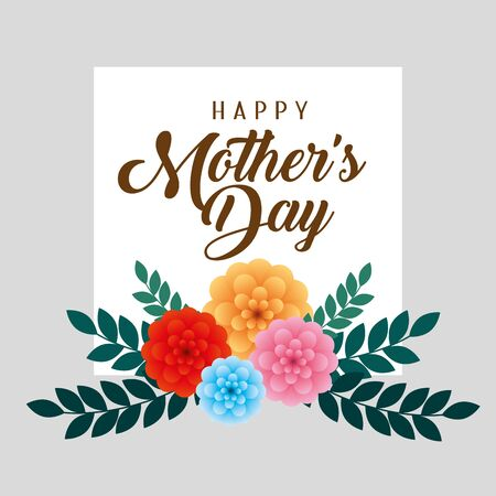 card with roses and branches leaves to mothers day vector illustration