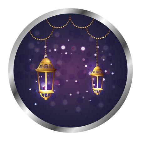 seal with ramadam karem golden lamps hanging vector illustration design