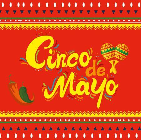 peperoncino con maracas all'illustrazione vettoriale dell'evento messicano Vettoriali