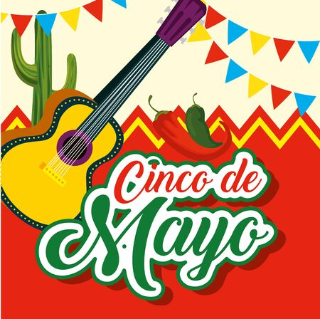 mexican guitar with chili pepper and party banner vector illustration