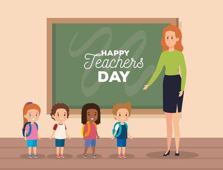 woman teacher with kids to holiday celebration vector illustration Standard-Bild - 126841567