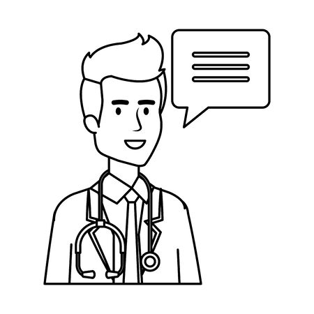 professional doctor with stethoscope avatar character vector illustration design Иллюстрация