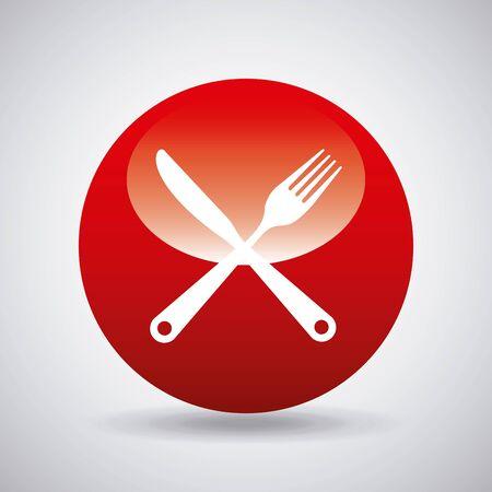 kitchen equipment design, vector illustration  イラスト・ベクター素材