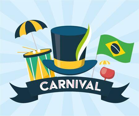 hat drum flag cocktail brazil carnival festival vector illustration Standard-Bild - 129252096