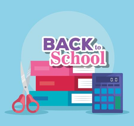 books with calculator and scissors elementary suppies to back to school vector illustration
