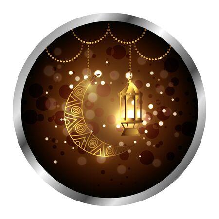 seal with ramadan karem golden lamp and moon hanging vector illustration design