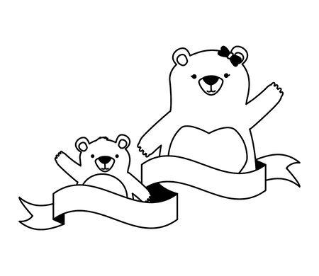 mom bear and son cartoon vector illustration