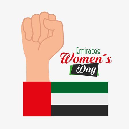 fist hand with patriotic national flag to emirates womens day, vector illustration Ilustração